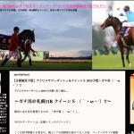 スクリーンショット 2015-08-03 12.31.20