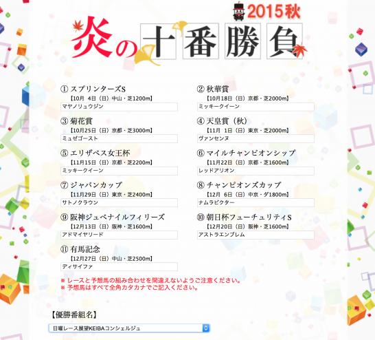 スクリーンショット 2015-09-15 5.33.54