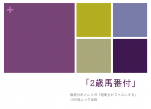 スクリーンショット 2015-10-01 9.33.29