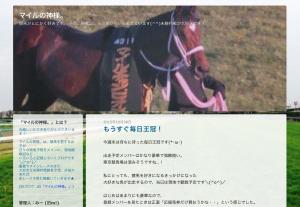 スクリーンショット 2015-10-09 13.57.08