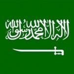 サウジアラビアロイヤルカップ2017の予想を公開!