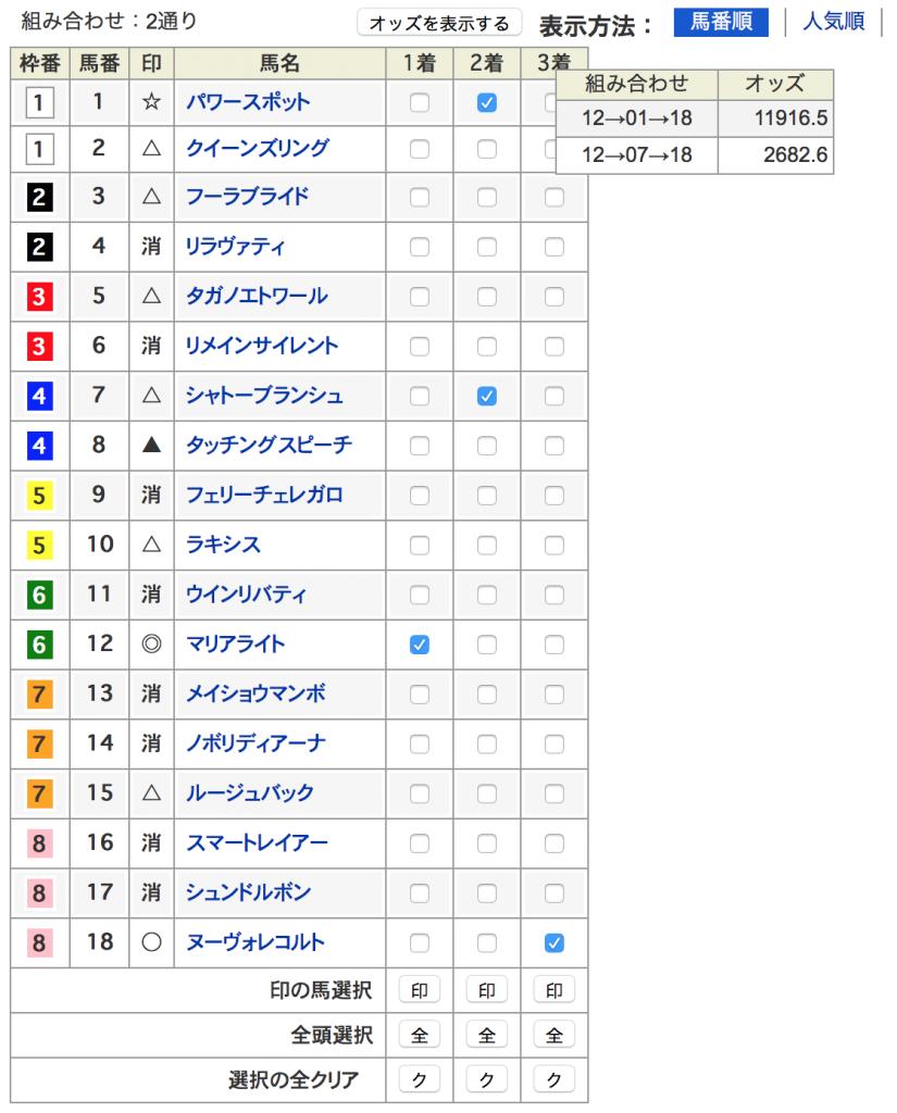 スクリーンショット 2015-11-16 5.59.26
