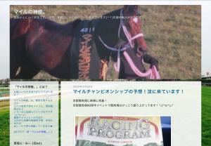 スクリーンショット 2015-11-22 12.47.26