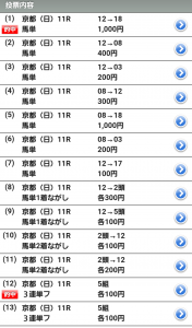 Screenshot_2015-11-15-16-11-47-1
