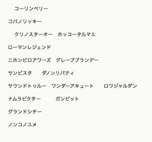 スクリーンショット 2015-12-04 9.24.33
