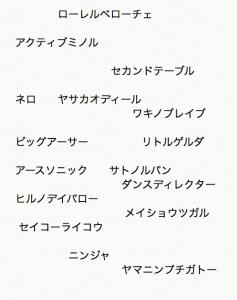 スクリーンショット 2016-01-29 10.51.22