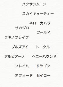 スクリーンショット 2016-03-04 14.06.39