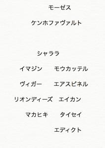 スクリーンショット 2016-03-04 16.16.36