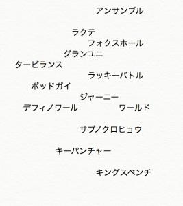 スクリーンショット 2016-03-15 11.38.37