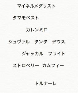 スクリーンショット 2016-03-18 13.55.35