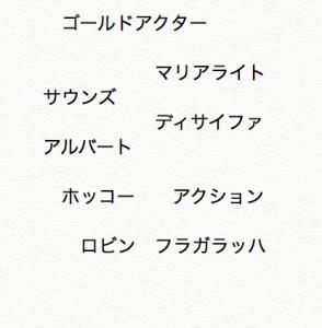 スクリーンショット 2016-03-25 11.28.08