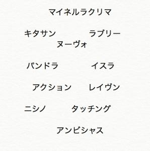 スクリーンショット 2016-04-01 13.51.50