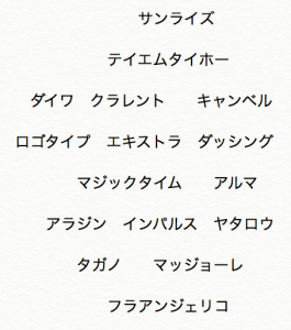 スクリーンショット 2016-04-01 15.46.01