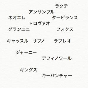 スクリーンショット 2016-04-19 14.28.08