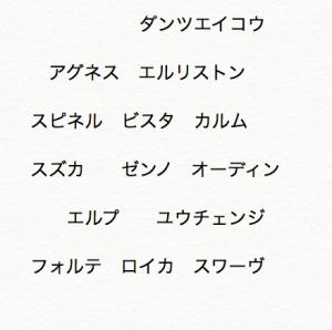 スクリーンショット 2016-05-06 12.33.01