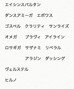 スクリーンショット 2016-05-13 10.50.33