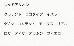 スクリーンショット 2016-06-03 11.29.06