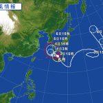 今週末は九州地方に台風直撃〜メルマガ特典作成中のお知らせ