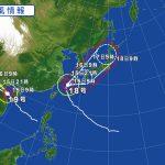 ローズSの枠順確定後見解と3連休の台風について