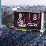 2月2週のレース回顧〜超一流騎手たちの妙技に感激〜